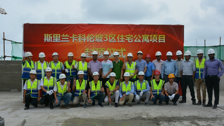 AVIC Astoria Announces Completion of Two Towers in Record Time